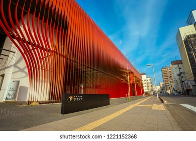 Aomori, Japan - April 23 2018: The Nebuta Warasse Museum is a great place to experience the beauty of the Nebuta festival with gigantic displays works of art, along with music and sounds