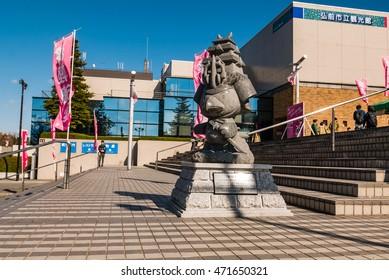 Aomori, Japan - April 30, 2016: Takamaru-kun Statue at Hirosaki City Folk Literature Museum near Hirosaki Castle Park in Hirosaki, Aomori, Japan. Takamaru-kun is a mascot of Hirosaki City.