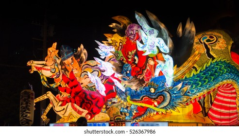 AOMORI, JAPAN - AUGUST 3-6 2016 : Lantern float for Nebuta Festival.  parade through the city of Aomori. Nebuta festival is held annually from August 2-7 in Aomori, Japan.