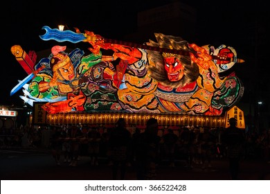 AOMORI, JAPAN - AUGUST 5: Illuminated Nebuta float parade through the night in Aomori Nebuta Matsuri on August 5,2015 in Aomori.Nebuta Matsuri is a summer festival, held every year from August 2 to 7.
