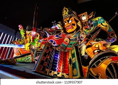 "Aomori, Japan - February 16 2017, a spectacular warrior Nebuta lantern float used for ""Aomori Nebuta Matsuri Festival"" at Nebuta Museum Wa Rasse in Aomori prefecture Japan"