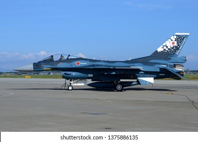 "Aomori, Japan - September 07, 2014:Japan Air Self-Defense Force F-2A multirole fighter. Special color ""JASDF 60th Anniversary scheme #03-8509""."