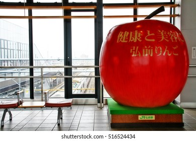 Aomori Prefecture, Tohoku region, Japan - September 7, 2009 - Big apple model stand in Aomori station as the symbol of Aomori, Japanese letters means healthy apple