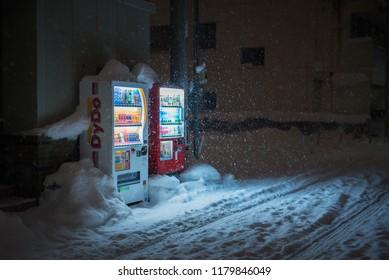Aomori,Japan, 31Jan 2018:Beverage vending machine in winter night