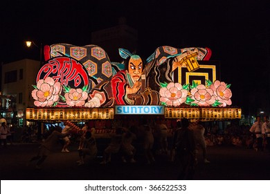 AOMORI,JAPAN - AUGUST 5:Illuminated Nebuta float parade through the night on August 5 , 2015 in Aomori, Japan. Aomori Nebuta Matsuri is the Japanese summer festival,held every year from August 2 to 7.