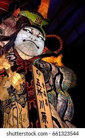 Aomori/Japan – OCT 6, 2016 :  Tachineputa Museum. Tachineputa is used in the traditional festival held in Aomori.