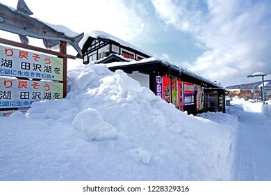 AOMORI-JAPAN-FEBRUARY 9 : The winter season in downtown northern Japan, February 9, 2018, Aomori Province, Japan