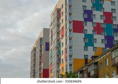 Apartment complex Aurora in the city of Perm