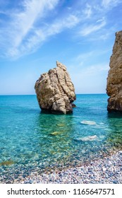 Aphrodite's Rock - Aphrodite's birthplace near Paphos City. The rock of the Greek Petra tou Romiou. Cyprus island