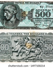Apollo, son of Zeus, god of archery, art, knowledge, light, medicine, music, oracles, plague, poetry and sun, living on Mount Olympus, Greece. Portrait from Greece 500 Million Drachmai 1944  Banknotes