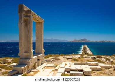 Apollo Temple entrance, Naxos island, Cyclades. Seascape of the island of Naxos, Greece. The most famous Greek view. famous Gate on the island of Naxos. Arch of the Ancient Temple