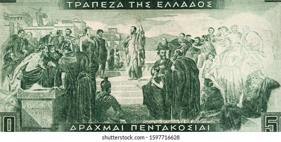 Apostle Paul in Athens on Greece 500 drachma (1955) banknote close up. Areopagus sermon of Saint Paul. Apostle Paul is one of the most important figures of Christianity