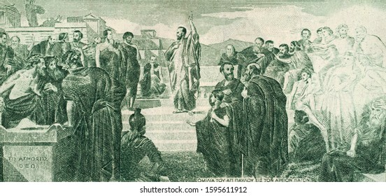 Apostle Paul in Athens on old Greece banknote. Areopagus sermon of Saint Paul. Apostle Paul is one of the most important figures of Christianity. Vintage engraving.