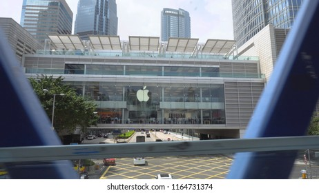 Apple Flagship Store in IFC International Finance Centre, Central, Hong Kong - April, 2018