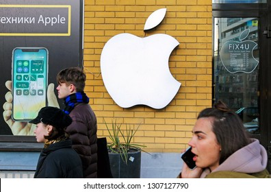Apple logo seen on a mobile repair service center in Kiev,Ukraine, 07 February 2019.