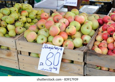 Apples on a farm market