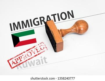 Embassy of Kuwait Images, Stock Photos & Vectors   Shutterstock