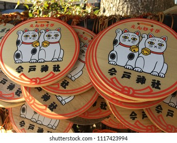 Apr 2 2015: Tokyo Japan: Japanese wood plates, e-ma or Ema, for writing something wished in the Imado Jinja. couple cat ema pray for Good luck in Love.