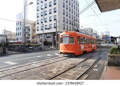 Apr 2019 - Ehime, JAPAN: Tram is one of the most convenient transportation in Matsuyama City, Ehime. A single tram ride costs 160 yen regardless of distance traveled.
