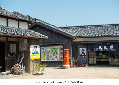 "Apr 2019 - Kagawa, JAPAN:""Nijushi no Hitomi"" movie village is a famous tourist spot at Shodoshima,  the movie set for ""Twenty-Four Eyes"" filmed in 1954, life of a teacher and 24students leadup to WWII"