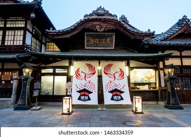 Apr 2019 - Matsuyama, JAPAN - Dogo Onsen bath house entrance lightup in the evening. It is one of the oldest and most celebrated bath houses in the country.