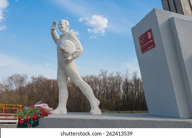 April 12, 2008, Saratov Region, Russia. Monument to the landing site of the first cosmonaut Yuri Gagarin. He made his flight 12 April 1961, landed 40 km from Saratov. In 1981 a monument was installed.