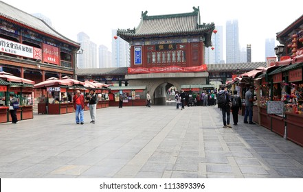 April 12, 2017, China, Tianjin. Ancient cultural and historical street in Tianjin