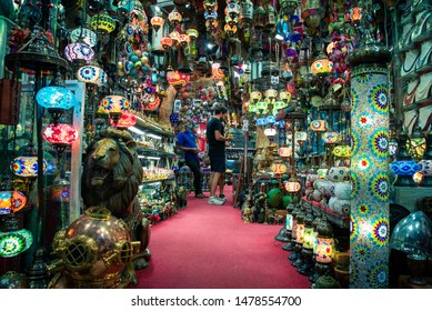 Textile Souk Images, Stock Photos & Vectors | Shutterstock