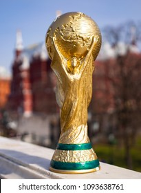 April 16, 2018 Moscow. Russia Trophy of the FIFA World Cup on the Red Square in Moscow.