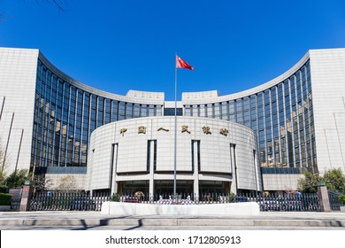 April 20, 2020, Beijing, China.:The People's Bank of China.It is China's central bank.