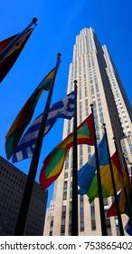April 2014: Photo from celebrations in Rockeffeler center, New York city, Manhattan, United States of America