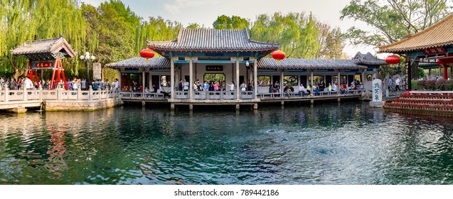 "April 2015 - Jinan, China - The famous Baotu Quan in Jinan, also called ""the Best Spring in the World""."