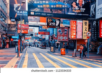 April 2018 - hong Kong - Shopping area in Mong Kok district