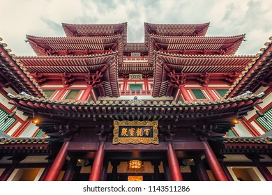 April 2018 - Singapore - Facade of the Buddha Tooth Relic Temple and Museum in Chinatown, Singapore