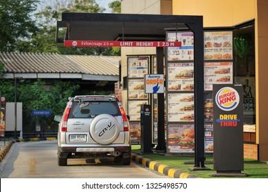 Gas Station With Drive Thru Car Wash >> Imagenes Fotos De Stock Y Vectores Sobre Drive Thru Cars