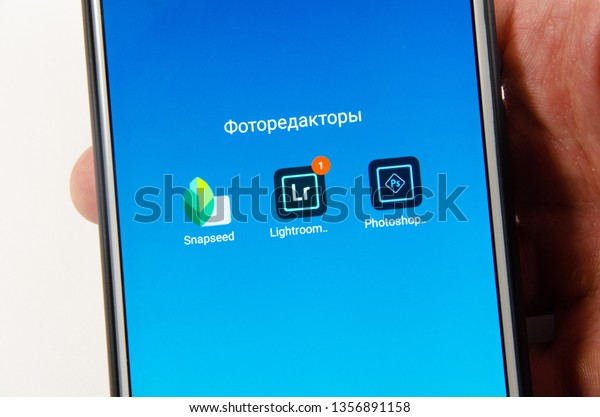 April 2019 Kramatorsk Ukraine Mobile Application Stock Photo