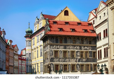 April 21, 2013, the Czech Republic, Prague. Beautiful old buildings in the city center