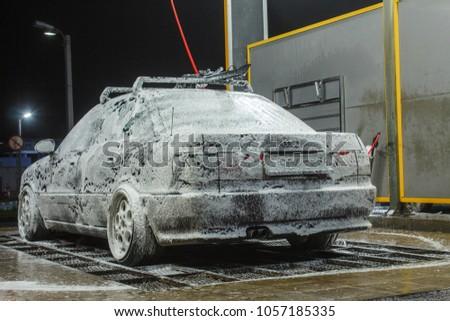 April Volgograd Russia Audi Stock Photo Edit Now - Audi car wash