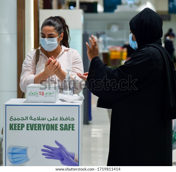 APRIL 26, 2020-DOHA,QATAR:Women wearing a face mask use a sanitizer during shopping Prevent Coronavirus Disease (Covid-19). Due to the COVID-19, masks are compulsory in Qatar from 26 April 2020.