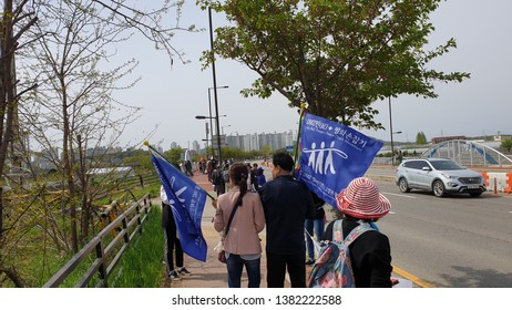 April 27, 2019 near Korea DMZ. Goyang City / People held hands and connected DMZ 500 Km for peace on the Korean peninsula. Koreans want peace.