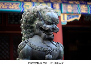 April 3, 2017, China, Beijing. Bronze Lion at the Summer Imperial Palace in Beijing