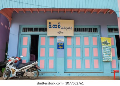 April 3 2017 - Kyaing Tong, Myanmar. Colorful shopfront with signboard