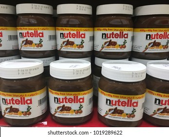 April 6 2016, Medina, Saudi Arabia. Overview Of Hazelnut Spread With Cocoa At Shopping Mall