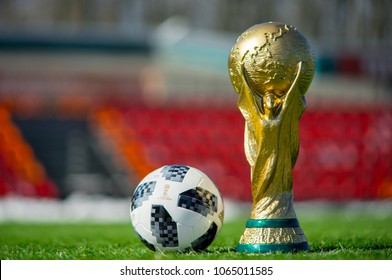 April   Moscow Russia Trophy Of The Fifa World Cup And Official Ball