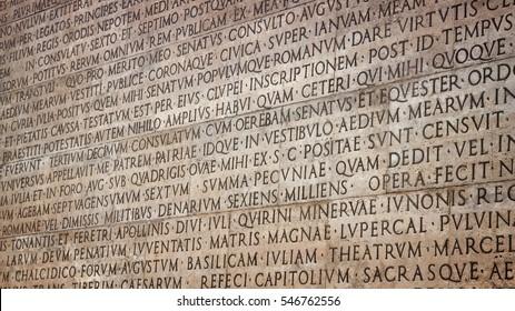 Ara Pacis - monument in Rome.