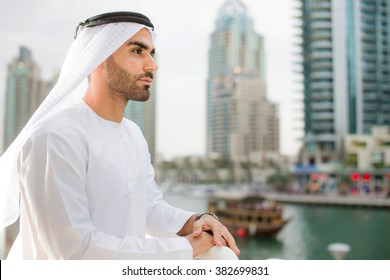 Arab Business man or entrepreneur