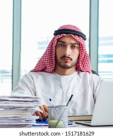 The arab businessman working in the office