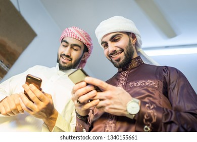 Arab guy with smart phone