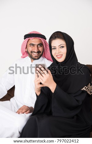 Gratis muslim arab dating site