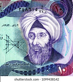 Arab scholar Alhazen (also known as Ibn al-Haytham) portrait from ten old dinars Iraq banknote